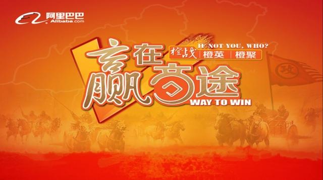 厦漳生态橙战